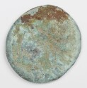 Preview image of Coin of Epirote League, Epirus, 238 B.C.-168 B.C. 1989.12.29.